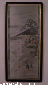antique_frames_vintage_lithographs_photos_drawings_antiques_frame001004.jpg